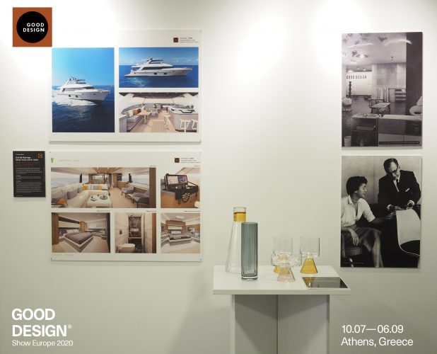Sakred GoodDesign Awards exhibition